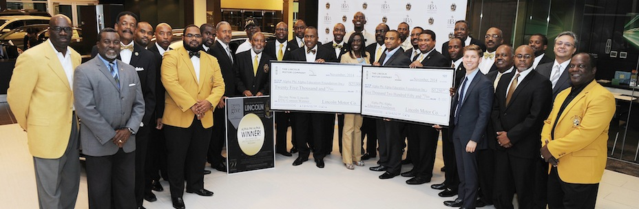 Lincoln Gives $25K to Alpha Phi Alpha Fraternity