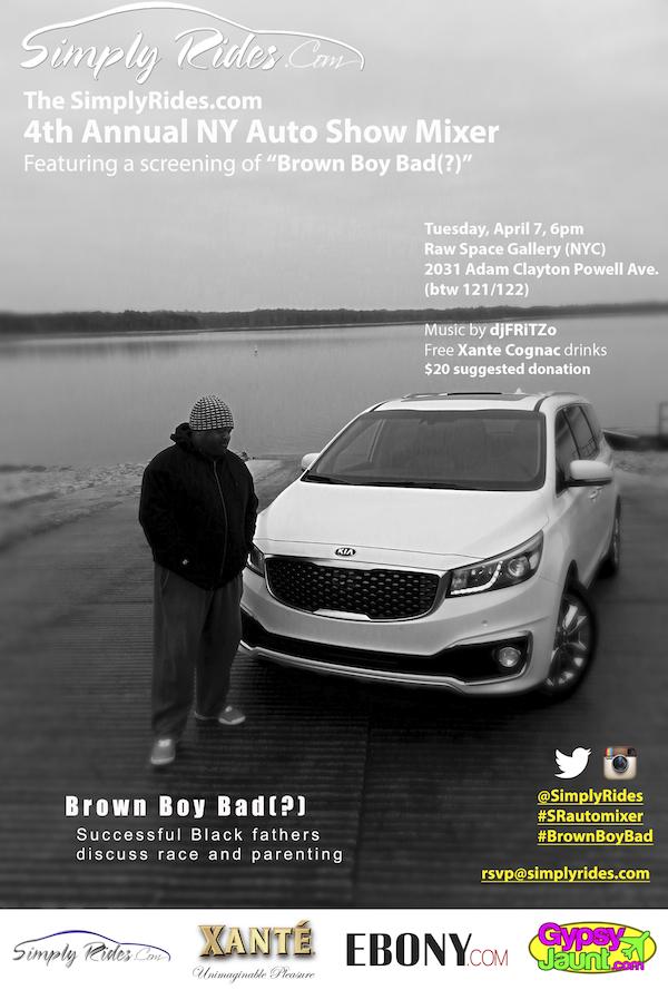 2015 simplyrides.com ny auto show mixer invite