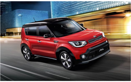 2017 Kia Soul Great for Commute